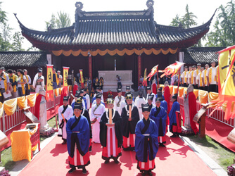 Confucius Culture Week